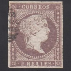 Sellos: ESPAÑA, 1855 EDIFIL Nº 46, 2 R. VIOLETA. Lote 288656088