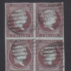 Sellos: ESPAÑA, 1855 EDIFIL Nº 42, 2 R. VIOLETA, BLOQUE DE SEIS SELLOS.. Lote 288710958