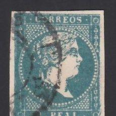 Sellos: ESPAÑA, 1855 EDIFIL Nº 49, 1 R. AZUL. VARIEDAD, IMPRESIÓN DEFECTUOSA.. Lote 288723108