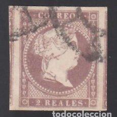 Sellos: ESPAÑA, 1855 EDIFIL Nº 50, 2 R. VIOLETA.. Lote 288723378