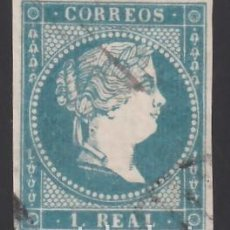 Sellos: ESPAÑA, 1855 EDIFIL Nº 49, 1 R. AZUL. Lote 288724933