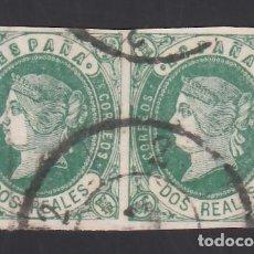 Sellos: ESPAÑA, 1862 EDIFIL Nº 62, 2 R VERDE S. ROSA, PAREJA.. Lote 288725483