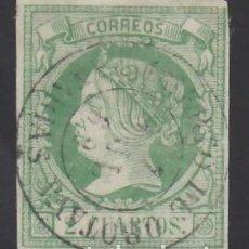 Sellos: ESPAÑA, 1860 - 1861 EDIFIL Nº 51, 2 CU. VERDE, MAT. FECHADOR. ( PUERTO DE OROTAVA, CANARIAS.). Lote 288728558