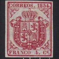 Sellos: ESPAÑA, 1854 EDIFIL Nº 33 (**), 4 CU. CARMÍN,. Lote 288731203