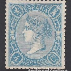 Sellos: ESPAÑA, 1865 EDIFIL Nº 75 (**), 4 CU. AZUL, BIEN CENTRADO.. Lote 288737388