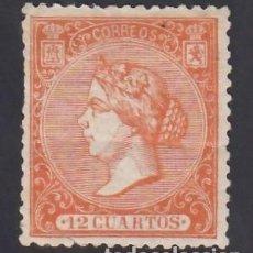Sellos: ESPAÑA, 1866 EDIFIL Nº 82 /*/, 12 CU. NARANJA.. Lote 288739368