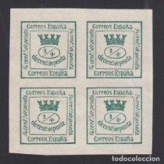 Sellos: ESPAÑA, 1873 EDIFIL Nº 130 (*), 4/4 VERDE AMARILLENTO, CORONA MURAL. Lote 288739888