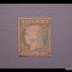 Sellos: ESPAÑA - 1852 - ISABEL II - EDIFIL 15 - MH* - NUEVO - AUTENTICO - MARQUILLADO - VALOR CATALOGO 3150€. Lote 289024618