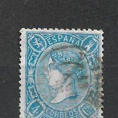 Sellos: ESPAÑA 1865 EDIFIL 75 USADO - 20/3. Lote 289028708
