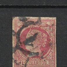 Sellos: ESPAÑA 1860 EDIFIL 53 USADO - 20/3. Lote 289029078
