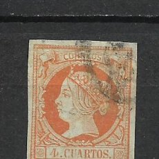 Sellos: ESPAÑA 1860 EDIFIL 52 USADO - 20/3. Lote 289029238