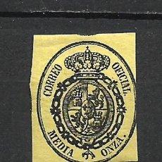 Sellos: ESPAÑA 1855 EDIFIL 35 * MH - 20/3. Lote 289029428