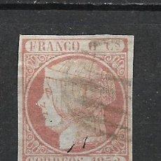 Sellos: ESPAÑA 1852 EDIFIL 12 USADO - 20/3. Lote 289030213