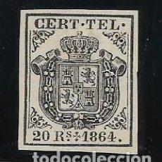 Sellos: CERTIFICADO TEL. 20 R- AÑO 1864,- VER FOTO. Lote 289216268