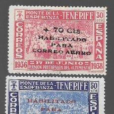 Sellos: TENERIFE.- SOBRECARGADOS.- 30 Y 50 CTS,- VER FOTO. Lote 289216583
