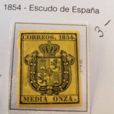 Sellos: SELLO DE ESPAÑA 1954 ESCUDO DE ESPAÑA MEDIA ONZA EDIFIL 28 NUEVO. Lote 289618678