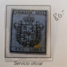 Sellos: SELLO DE ESPAÑA 1954 ESCUDO DE ESPAÑA UNA LIBRA EDIFIL 31 VER FOTO. Lote 289619268