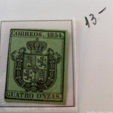 Sellos: SELLO DE ESPAÑA 1954 ESCUDO DE ESPAÑA CUATRO ONZAS EDIFIL 30 NUEVO. Lote 289619413