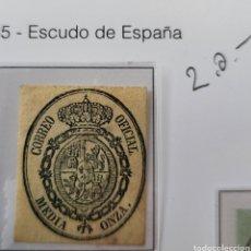 Sellos: SELLO DE ESPAÑA 1855 ESCUDO DE ESPAÑA MEDIA ONZA EDIFIL 35 NUEVO. Lote 289623308