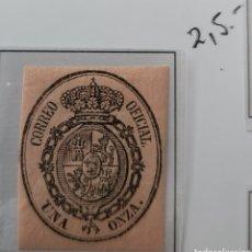 Sellos: SELLO DE ESPAÑA 1855 ESCUDO DE ESPAÑA UNA ONZA EDIFIL 36 NUEVO. Lote 289623483