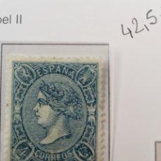 Sellos: SELLO DE ESPAÑA 1865 (1 ED DENTADA) ISABEL II 4 CTS EDIFIL 75 NUEVO. Lote 289628633