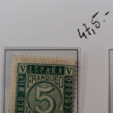 Sellos: SELLO DE ESPAÑA 1867 CIFRAS 5 MILS DE ESCUDO EDIFIL 93 NUEVO. Lote 289628978