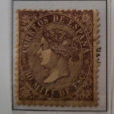 Sellos: SELLO DE ESPAÑA 1867 ISABEL II 50 MILLS DE ESCUDO EDIFIL 96 NUEVO. Lote 289629228