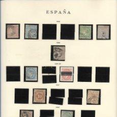Sellos: ESPAÑA CORREOS 1866,67,69. Lote 289682198