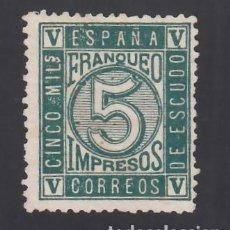 Sellos: ESPAÑA, 1867 EDIFIL Nº 93 (**), 5 M. VERDE.. Lote 289754078