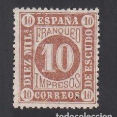 Sellos: ESPAÑA, 1867 EDIFIL Nº 94 (**), 10 M. CASTAÑO,. Lote 289754258