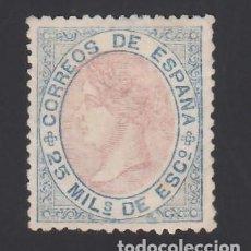 Sellos: ESPAÑA, 1867 EDIFIL Nº 95 /*/, 25 M. AZUL Y ROSA.. Lote 289754473