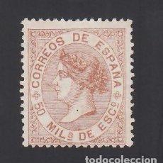 Sellos: ESPAÑA, 1867 EDIFIL Nº 96 (**), 50 M. CASTAÑO.. Lote 289754683