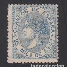 Sellos: ESPAÑA, 1868 EDIFIL Nº 97 /*/, 25 . AZUL.. Lote 289755023
