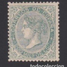 Sellos: ESPAÑA, 1868 EDIFIL Nº 100 /**/, 200 M. VERDE.. Lote 289755258