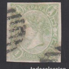 Sellos: ESPAÑA, 1865 EDIFIL Nº 72, 1 R. VERDE.. Lote 289760513