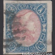 """Sellos: ESPAÑA, 1865 EDIFIL Nº 70EI, ERROR DE COMPOSICIÓN, """" MARCO INVERTIDO """". Lote 289761048"""
