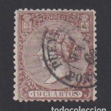 Sellos: ESPAÑA, 1866 EDIFIL Nº 83. 19 CU. CASTAÑO.. Lote 289764033