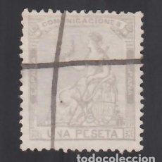 Sellos: ESPAÑA, 1873 EDIFIL Nº 138, 1 P. LILA, MAT. TRAZOS DE PLUMA.. Lote 289765678