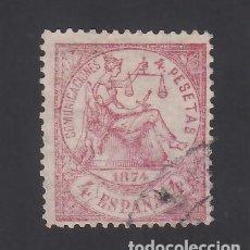 Sellos: ESPAÑA, 1874 EDIFIL Nº 151, 4 PTS CARMÍN.. Lote 289765868