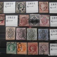 Sellos: ESPAÑA PRIMER CENTENARIO - LOTE SELLOS 1850 - 1860-61 - ISABEL II -.. Lote 290994738
