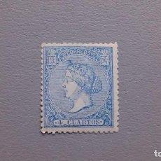 Sellos: ESPAÑA - 1866 - ISABEL II - EDIFIL 81 - MH* - NUEVO - CENTRADO - LUJO. Lote 291350873