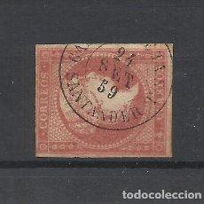 Sellos: ISABEL II FECHADOR CABEZON DE LA SAL SANTANDER. Lote 291993758