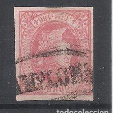 Sellos: ISABEL II FECHADOR PAMPLONA NAVARRA. Lote 291995488