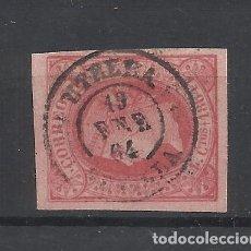 Sellos: ISABEL II FECHADOR UTRERA SEVILLA. Lote 292149993
