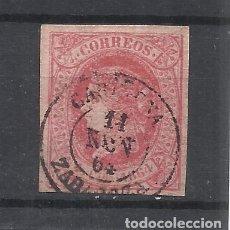 Sellos: ISABEL II FECHADOR CARIÑENA ZARAGOZA. Lote 292163868