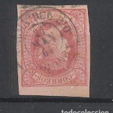 Sellos: ISABEL II FECHADOR PALMA DEL RIO CORDOBA. Lote 292164853