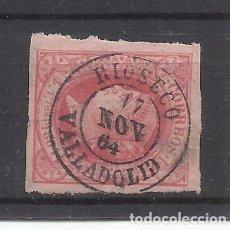Sellos: ISABEL II FECHADOR RIO SECO VALLADOLID. Lote 292235923