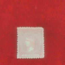 Sellos: ISABEL II . 1866. EDIFIL 80.2 CUARTOS. VER DESCRIPCIÓN .. Lote 293556678