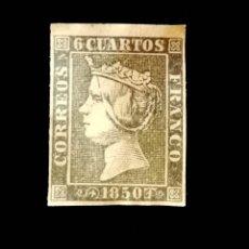 Sellos: EDIFIL 1, 1850, 6 CUARTOS, ISABEL II, FALSO FILATÉLICO. Lote 293880448
