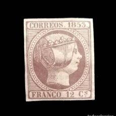 Sellos: EDIFIL 18, 1853, 12 CS. ISABEL II, FALSO FILATÉLICO. Lote 293880738